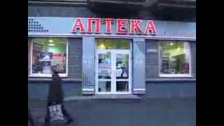 видео аптека низких цен в Днепре