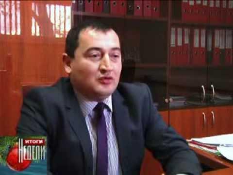 Уплата страховых взносов в ПФР.