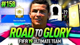 FIFA 19 ROAD TO GLORY #158 - I DID THE BASE ICON SBC!!
