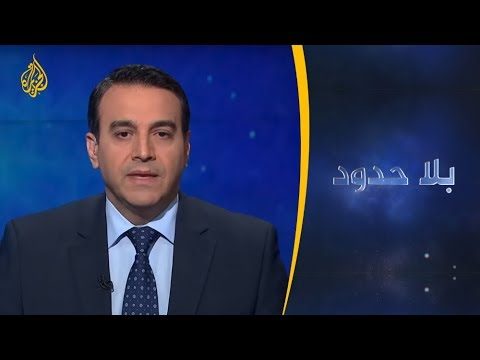 بلا حدود - سد النهضة.. ما خيارات مصر والسودان لحل الأزمة؟  - نشر قبل 20 دقيقة
