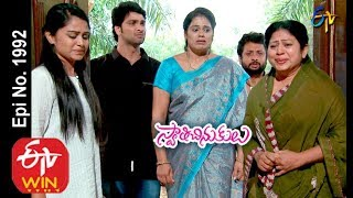 Swathi Chinukulu | 18th January 2020  | Full Episode No 1992 | ETV Telugu