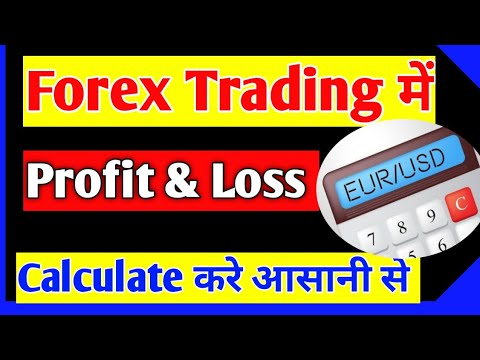 How to calculate Forex Profit and Loss   Use of Forex Calculator   Tube Guru