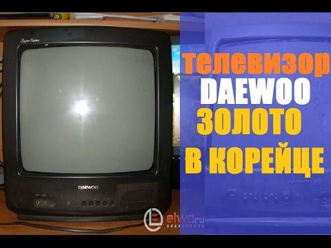 Разбор еще одного телевизора daewoo золото внутри микросхем