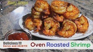 FAST RECIPE How to Cook Oven Roasted Shrimp | Black Tiger Shrimp | Prawns