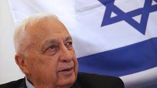Video Ariel Sharon Memorial Tribute - Fifth Avenue Synagogue download MP3, 3GP, MP4, WEBM, AVI, FLV Juli 2018