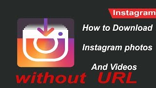 How to download instagram without url videos / InfiniTube