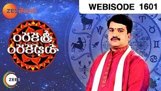 srikaram subhakaram episode 1601 december 14 2016 webisode