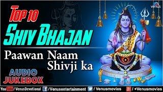 Top 10 Shiv Bhajan : Paawan Naam Shivji Ka ~ Best Hindi Devotional Song || Audio Jukebox