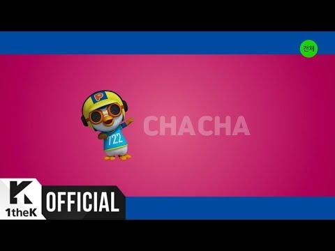 [Teaser] MOMOLAND(모모랜드) _ 바나나차차(BANANA CHACHA)