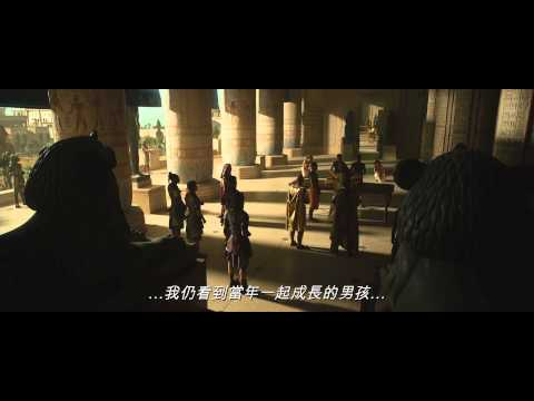 《出埃及記:神王帝國》香港官方首回預告 Exodus: Gods And Kings Hong Kong 1st Trailer