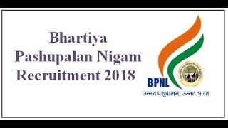 Bhartiya Pashupalan Nigam Limited – BPNL Recruitment  2018
