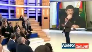 ▶ Кадыров и Жириновский в студии первого канала об ИГИЛе