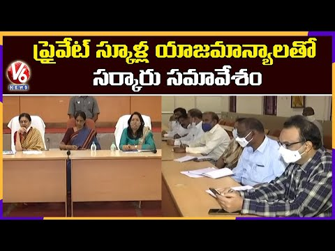 Education Minister Sabitha Indra Reddy Review Meet With Educational Institutions Management |V6 News