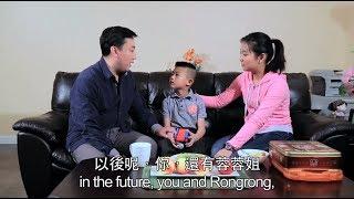 【震撼人心電影】善緣【法輪大法_法輪功_真相】