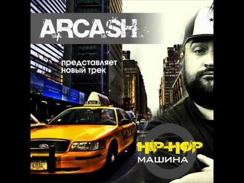 Arcash-HiP HOP Mashina Radio Vershion