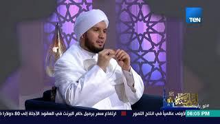 لو رأيناه - الشيخ السيد أحمد الطلحي يصف جمال خلقة الرسول صلى الله عليه وسلم