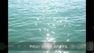 『かざばな』 kazabana ?第25回金子みすゞ賞 最優秀賞受賞詩 ?童謡