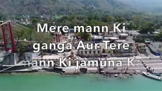 Bol Radha Bol Sangam Hoga Ki Nahin..🎷KunvarRaj🎷