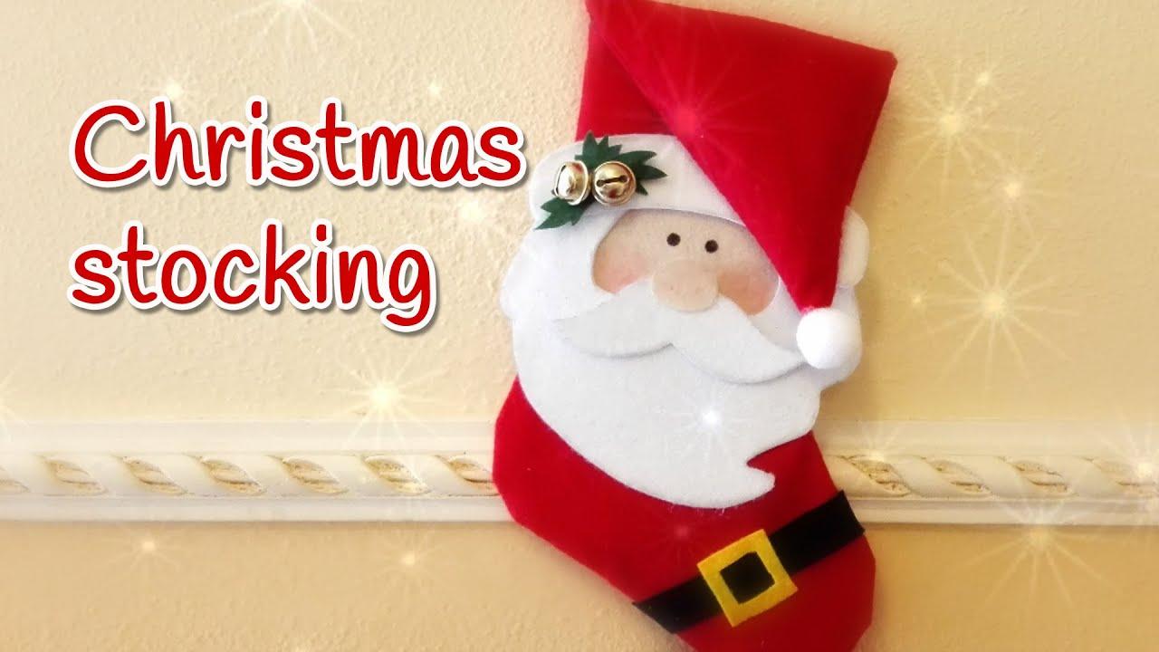【DIY】サンタさんがプレゼントを入れてくれるクリスマスのソックスの作り方!