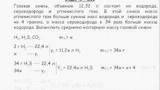 12  Общая химия Основные понятия и законы химии Число Авогадро Задача №11