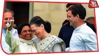 Mayawati का Madhya Pradesh में Congress को समर्थन का ऐलान | Breaking News