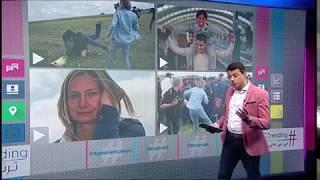 بي_بي_سي_ترندينغ: تبرئة المصورة المجرية التي ضربت لاجئين سوريين على الحدود