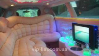 CHRYSLER - 300 C Limusine.wmv