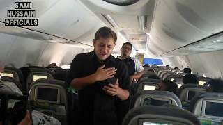 Aye Farishto Mujhe Karbala Le chalo   Dubai to najaf flight arbaeen part 1