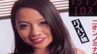 Download Video Indonesia Ternyata Punya Bintang Porno Yang Mendunia! No 5 Menjajah Negara Jepang MP3 3GP MP4