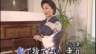 島津悦子 - おんなの日本海