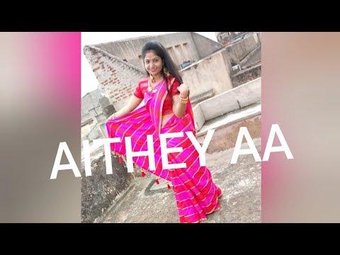 AITHEY AA - AKASA SINGH,NEETI MOHAN,KAMAAL KHAN