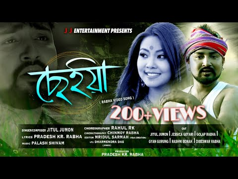 Saiyaan | New Romantic Rabha song | Jitul Jumon | Jessica | Golap Rabha | 2019 | Officially Release