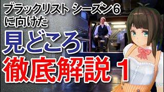 マインド・ゲーム シーズン1 第12話