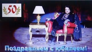 Филипп Киркоров -  Шоу Я - Москва Кремль, мы были 27. 04. 17 г.