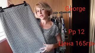 Женский микс.  Обзор ОБНОВЫ 22.07  Женская одежда Секонд Хенд. Розница.
