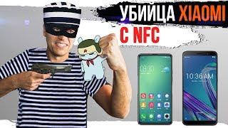 Убийца Xiaomi на свободе и другие Крутые смартфоны