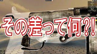【実銃解説】誰でもわかる! オープンボルトとクローズドボルトの違い ボルト 検索動画 14