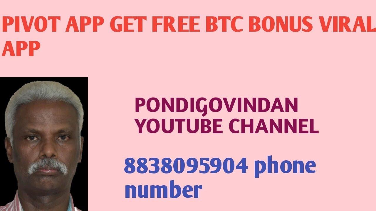 PIVOT APP GET FREE BTC BONUS VIRAL APP