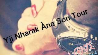Àna WanTi 3