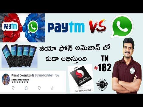 technews 182 Whatsapp vs Paytm,jiophone,ios 11 bug, google image etc