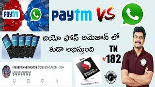 technews 182 Whatsapp vs Paytm,jiophone,ios 11 bug, google image etc