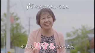 九州地域戦略会議安心安全な暮らしづくりPTにおいて、九州・山口各県で...