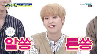 ENGSUB Weekly Idol EP398 SF9