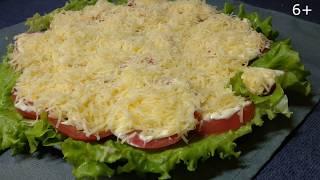 Быстрая закуска из помидор под  сыром