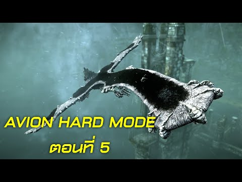 SHADOW OF THE COLOSSUS™ Hard Mode ตอนที่ 5 Avion