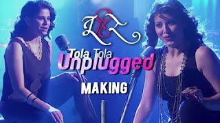 Tola Tola Unplugged | Making | Tu Hi Re | Sai Tamhankar | Tejaswini Pandit | Swapnil Joshi Mp3