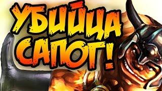 Сион Колбастер - Секретный Билд! Шок, 100% Крит Sion Вводный Гайд! LoL | Лига Легенд