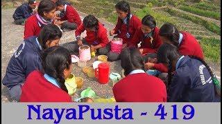 NayaPusta - 419
