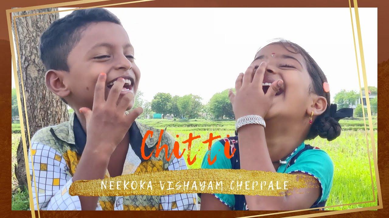 Mana Video Social Media Lo Masthu Viral Avthundhi😍😍😍   Thank You So Much Andharki   Love You All