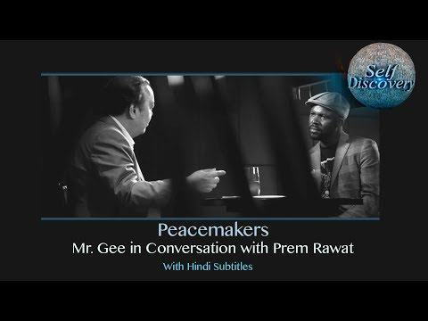 Peacemakers: Mr. Gee in Conversation with Prem Rawat – Part 1 | Self Discovery | Hindi Subtitles